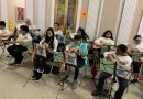 Creative Workforce and Arts Education: Gilbert Stuart Guitar Students Perform for the Holidays